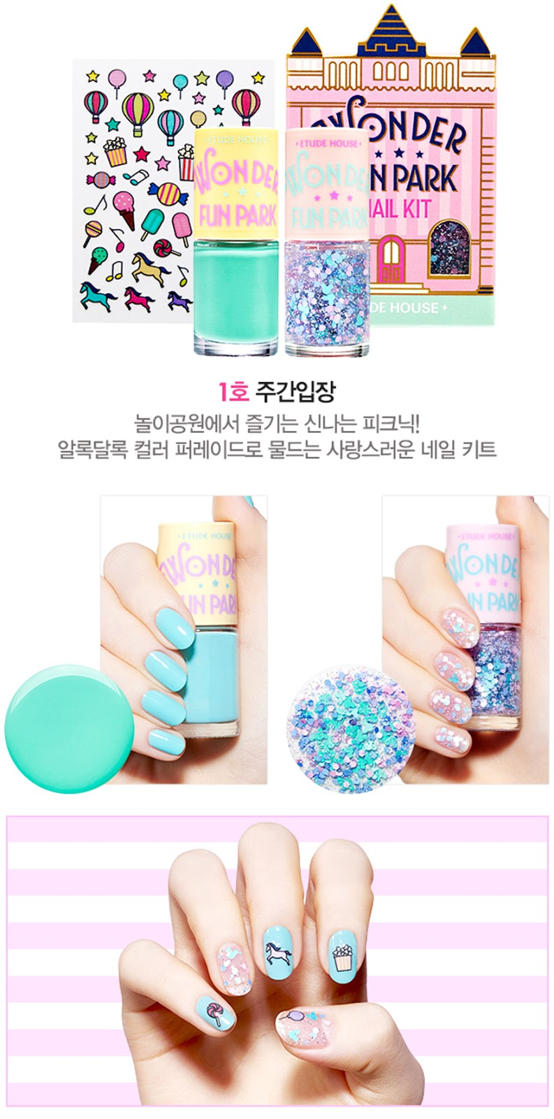 Etude House Nail Polish Set - Best Nail 2018