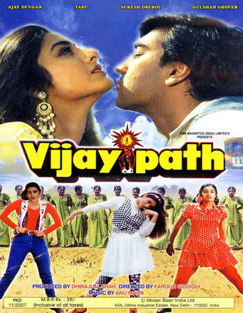 Poster Of Vijaypath 1994 Hindi 500MB DVDRip 720p HEVC Watch Online Free Download Worldfree4u
