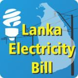 Lanka Electricity Bill