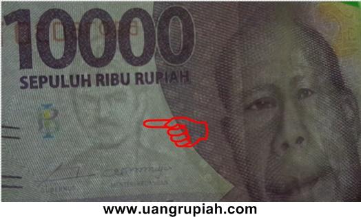 """Gambar Pahlawan Nasional """"Sultan Mahmud Badaruddin II"""" pada bagian Dalam Uang Kertas 10 Ribu Rupiah Keluaran 2016"""