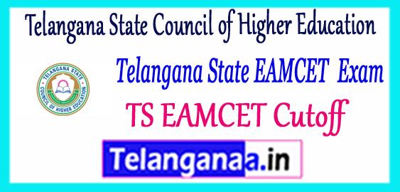 Telangana State EAMCET 2018 Cutoff Admit Card Result