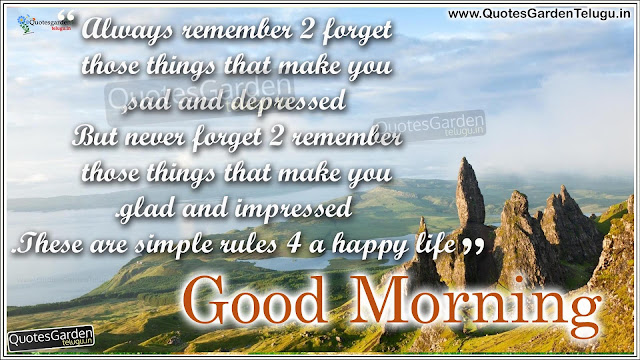 Beautiful Good morning Quotes Status messages for friends