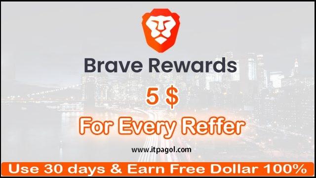 Brave Browser থেকে মাসে 5-10 হাজার টাকা ইনকাম করুন