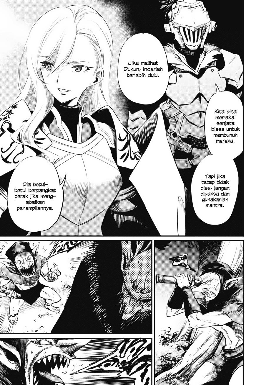 Goblin Slayer Chapter 13-7