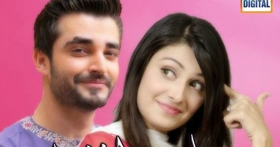 Pyare afzal episode 13 dramas online - Law and order svu