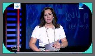 برنامج كلام تانى 31-7-2015 مع رشا نبيل