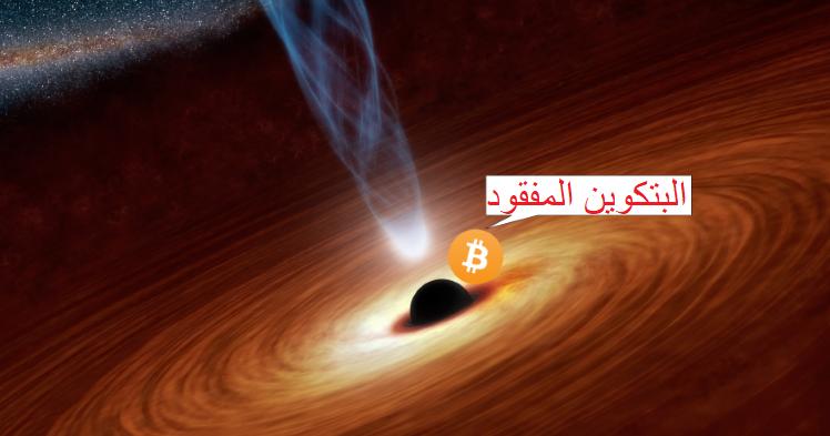 când se va tranzacționa bitcoin pe robină bitcoin binary comercianți