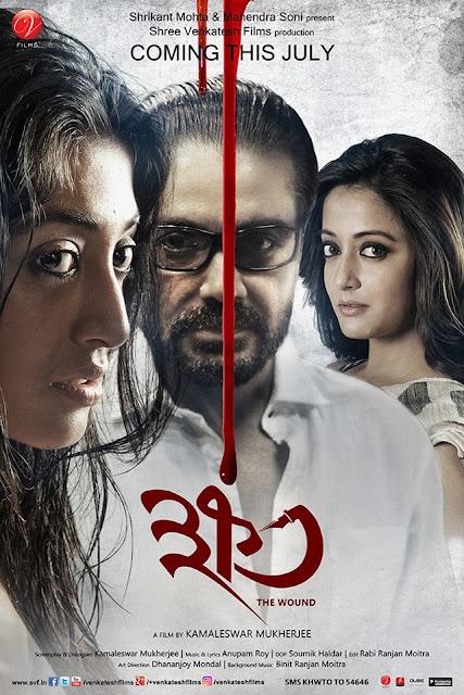 ... Movie   Watch Online Kolkata Bengali Movie   Free Bangla Full Movie