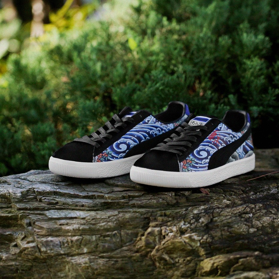 first rate f479c d64e2 Nicekicks: Atmos x Puma Clyde x