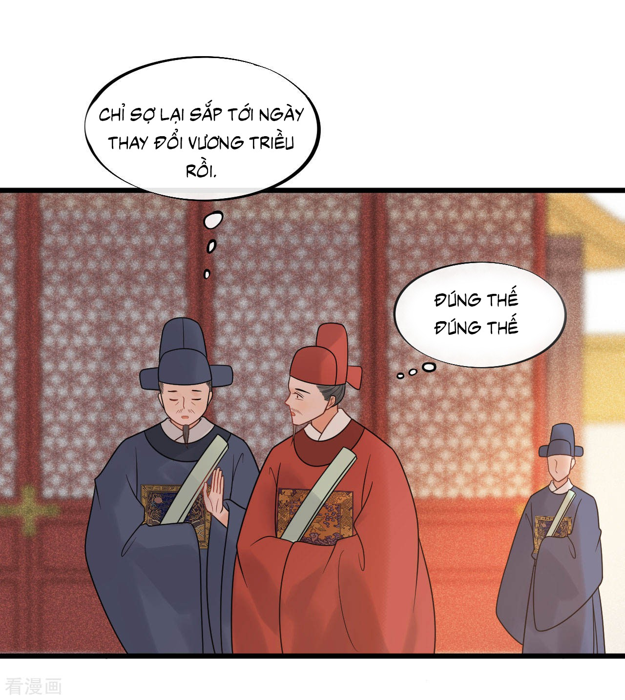 Tư Thế Chính Xác Cùng Bệ Hạ Yêu Đương Chapter 51