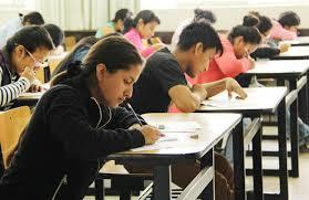 examen de admisión  Universidad de Lima