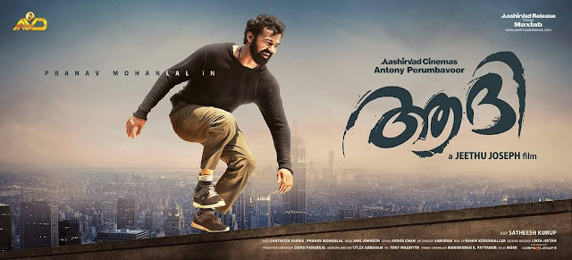 Pranav Mohanlal Aadhi Movie First Look