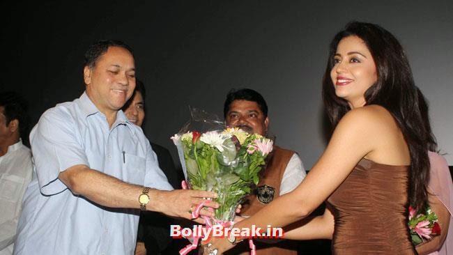 Neha Pendse, Varsha Usgaonkar, Neha Pendse at Hu Tu Tu Marathi Film Premiere