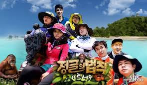 Download Film Law of the Jungle In Papua New Guinea Season 4 Episode 224 Subtitle Indonesia