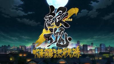 Gintama (2017) Subtitle Indonesia [Batch]