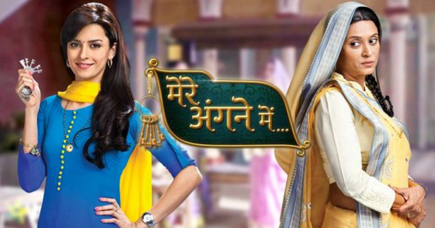 Mere Angne Mein cast, news, written update, serial, star plus, watch online upcoming story, serial cast, latest today full episode, hotstar, latest updates, spoiler alert, song, facebook, spoilers, upcoming twist, what will happen next in mere angne mein,