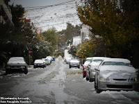 http://ilioupoli-athens.blogspot.gr/2016/12/blog-post_29.html