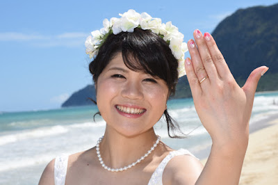 Show off Bride