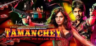 tamanchey movie free online full download