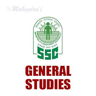 SSC Quiz | General Studies | 01-08-17