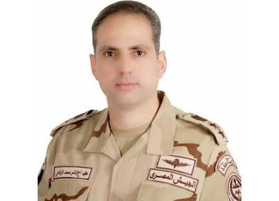 القوات المسلحة, اعلان القوات المسلحة, البؤر الارهابية, العناصر التكفيرية,