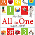 My First All in One: Bilingual Picture Book for Kids Hindi-English (Hindi) Paperback – 15 September 2018 by Wonder House Books (Author)