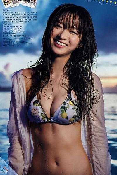Sae Okazaki 岡崎紗絵, Young Magazine 2019 No.09 (ヤングマガジン 2019年9号)