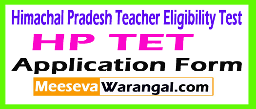 HP TET Application Form 2017