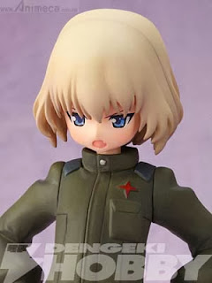 FIGURE KATYUSHA Commander Girls Collection Girls und Panzer ASCII MEDIA WORKS