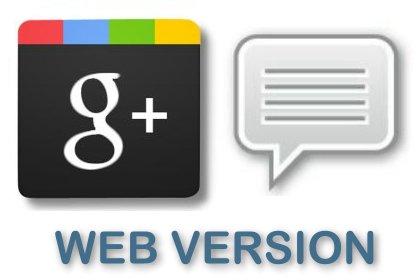G+ 留言框「網頁版」安裝說明
