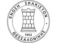 http://www.skakistis.gr/
