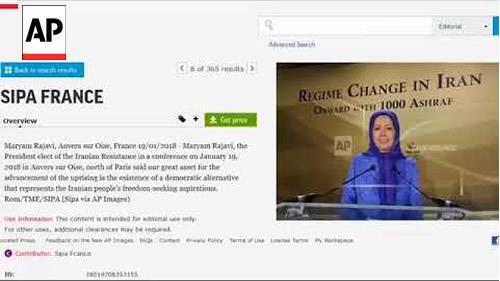 أسوشييتد برس: كلمتي مريم رجوي ونيوت غينغريتش في مؤتمر لدعم انتفاضة الشعب الإيراني