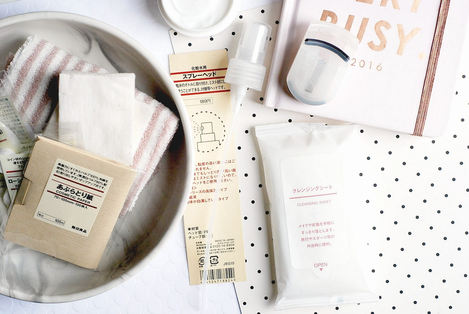 MUJI Skincare for Sensitive Skin Review