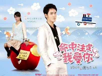 Fated to Love You taiwanese version, Ethan Ruan Chen Qiao drama withdrawals