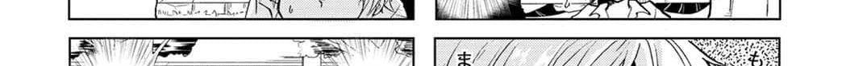 อ่านการ์ตูน Koisuru Yankee Girl ตอนที่ 2 หน้าที่ 62