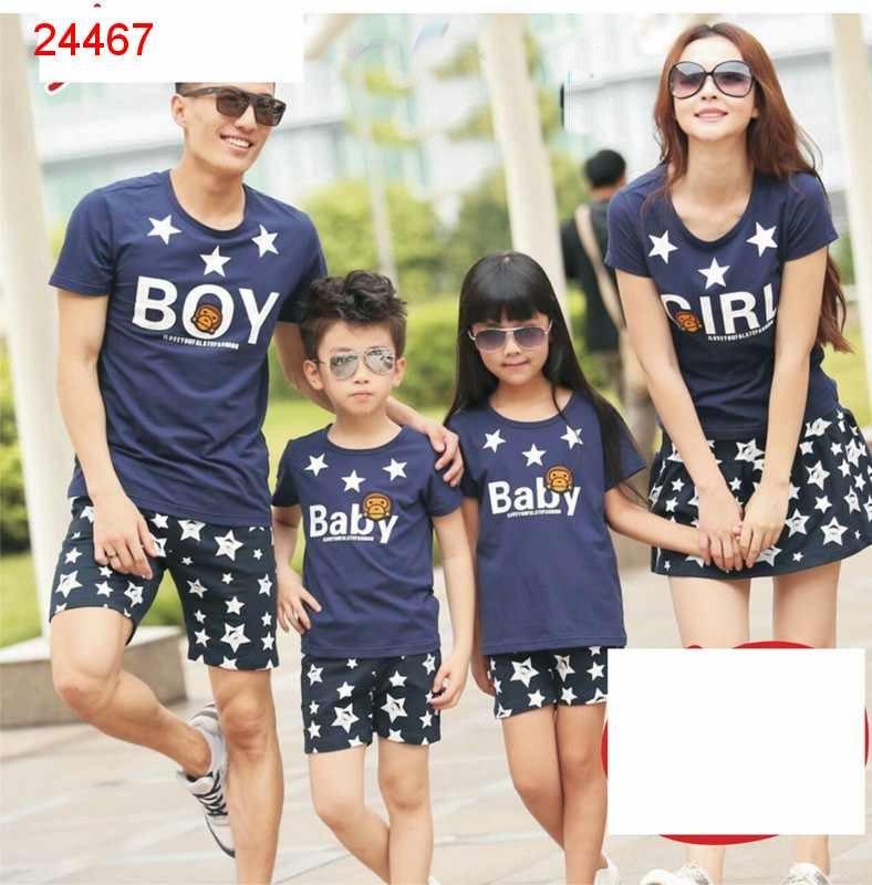 Jual Couple Keluarga FM2 Baby Boy - 24467