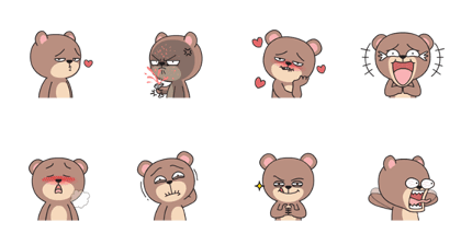 Weird Bear (Animated)