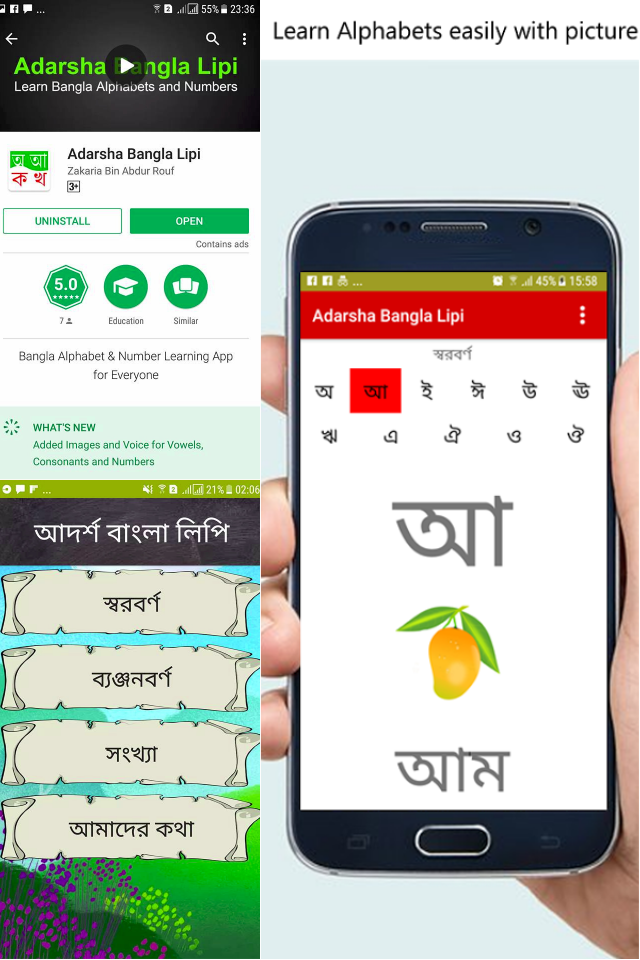 Learn Bengali Alphabets app