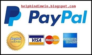 paypal par account kaise banate hai hindi me