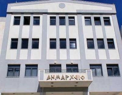 20 θέσεις εργασίας στον Δήμο Ηγουμενίτσας