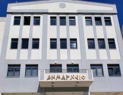 Ήγουμενίτσα: 20 θέσεις εργασίας στον Δήμο Ηγουμενίτσας