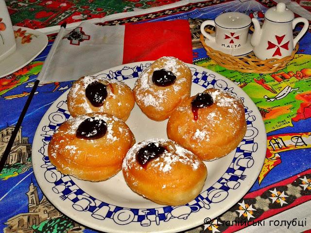 мальта пончики смажені з повидлом рецепт