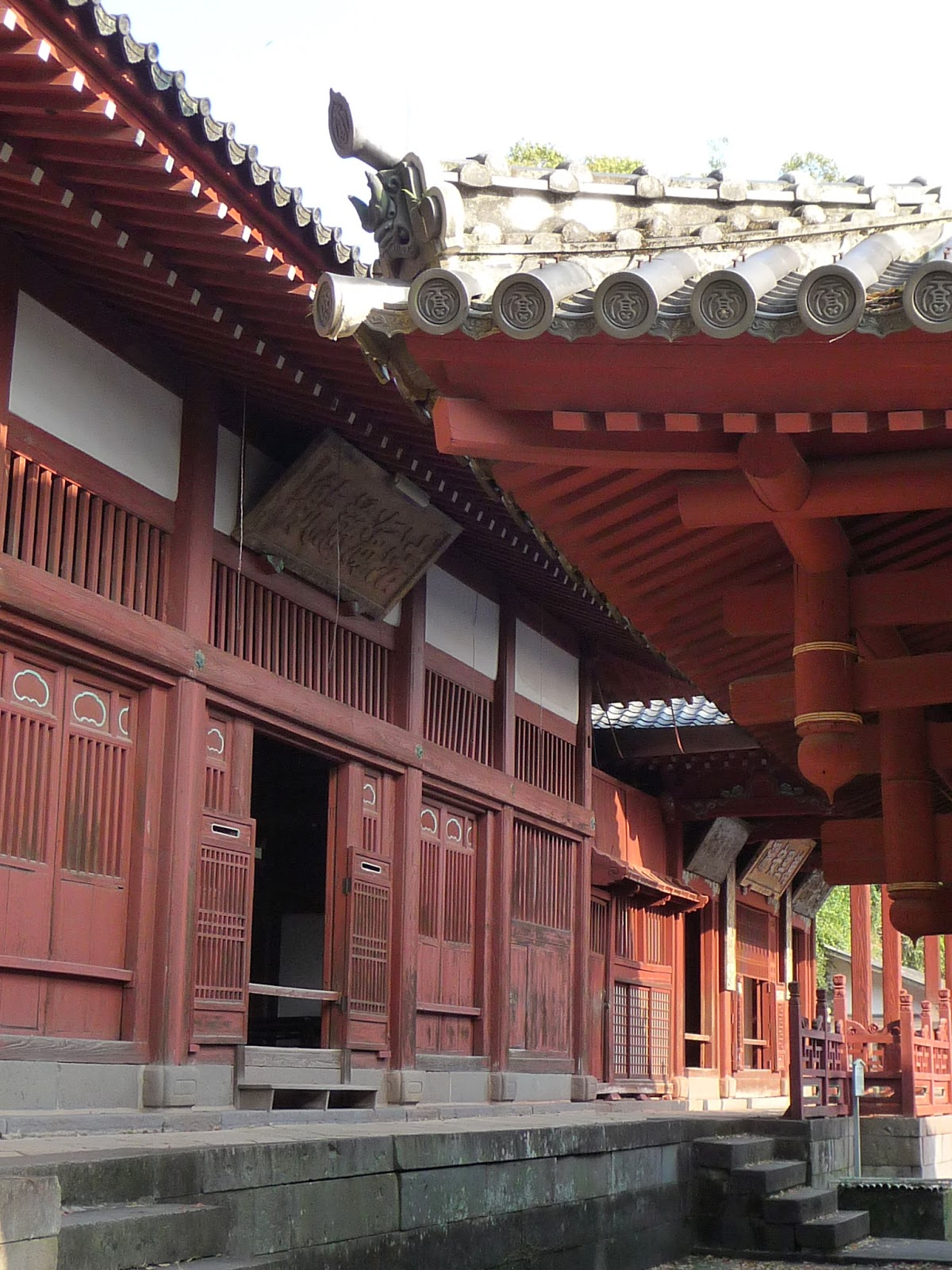 toit japonais