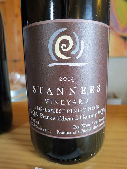 Stanners Barrel Select Pinot Noir 2014 (90+ pts)