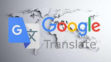 أصبحت الترجمة من جوجل أكثر ذكاءً