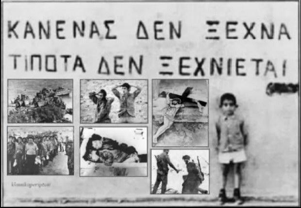 Τουρκοκύπριοι προς Ερντογάν: «Μυρίζεις αίμα και θάνατο»!