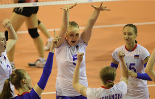 FIVB Girls Under 18 World Championship, U18 volleyball