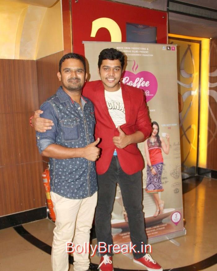 Prakash Kunte, Suyash Tilak, Celebs at 'Coffee Ani Barach Kahi' Premiere Photo Gallery