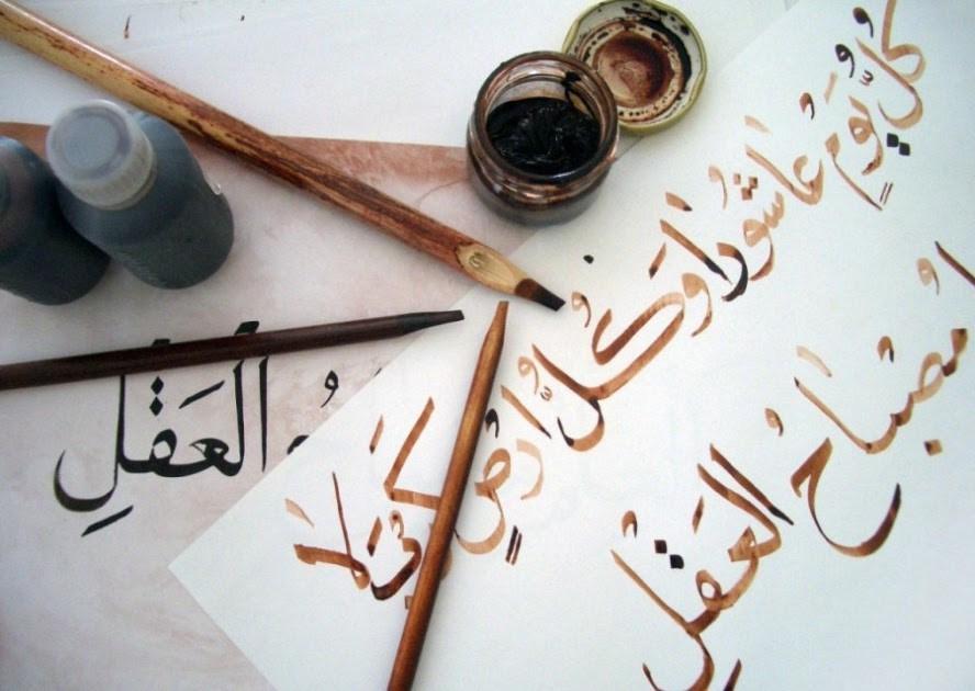cara menulis huruf arab pada komputer windows