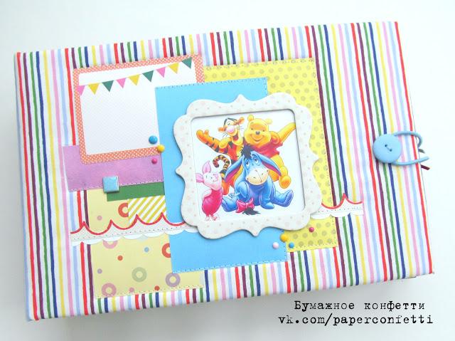 Детский альбом Винни-Пух